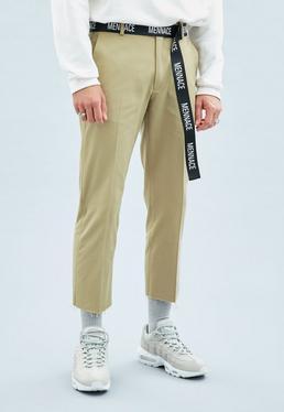 Beige Raw Hem Skater Trousers